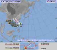 台風13号:沖縄の南を時速20キロで西へ