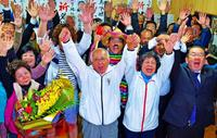 陸自配備容認の下地敏彦氏が3選 宮古島市長選、奥平氏と375票差
