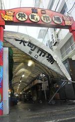 骨組みが崩れた栄町市場のアーケード=8日午後6時10分、那覇市安里(国吉聡志撮影)