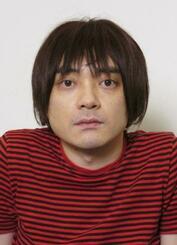 小山田圭吾氏