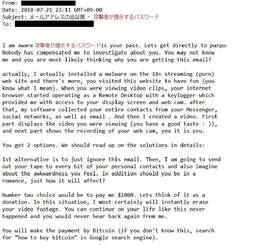 パスワードを示して仮想通貨を要求する英文の脅迫メール(JPCERTコーディネーションセンター提供)