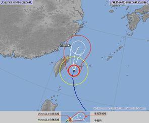 台風16号(17日6時現在、気象庁HPから)