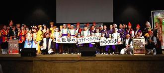 沖縄からのゲストも交えて盛り上がったウチナーンチュの日のイベント=米オハイオ州コロンバス띱