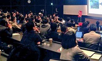 「りゅうぎんスタートアッププログラム」のデモンストレーションの様子=沖縄科学技術大学院大学セミナールーム