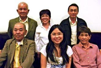 後列左から時計周りに山田孝由会長、渡部ルリ子さん、善美さん、千代子さん、幸美さん、寛和さん