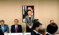 [フォローアップ]/自民、沖縄支援の機運/振興調査会 小渕会長就任で変化