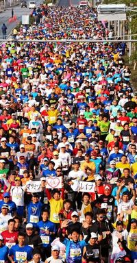1万4435人出場、大西初V おきなわマラソン
