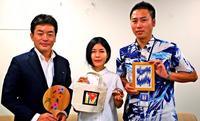 沖縄の紅型を全国へ、新たな価値を 富山の工芸品とのコラボも着手