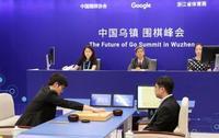 囲碁ソフトが世界最強棋士に勝利 中国での初戦