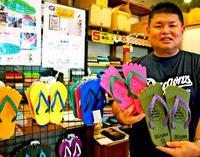 鼻緒や彫り込みで「オンリーワン」、ディズニーのキャラクター入りも 人気の沖縄島ぞうり