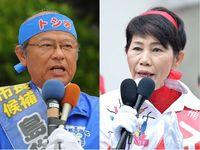 うるま市長選:山内氏、島袋氏が届け出