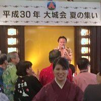 関東の「大城さん」大集合! ゲストは伝説のアイドル、都内で100人満喫