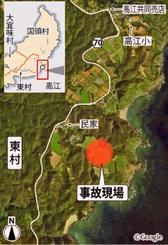 米軍ヘリ事故現場周辺の地図