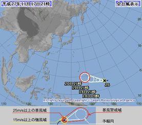台風26号(17日21時、気象庁HPから)