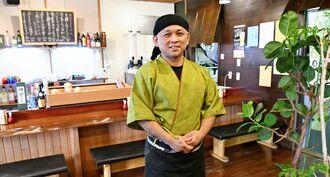 「手間暇かけた料理を楽しんでほしい」と話す知名雄二さん