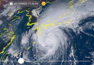 22日午前11時20分現在の台風21号の画像(気象衛星ひまわり8号リアルタイムwebから)