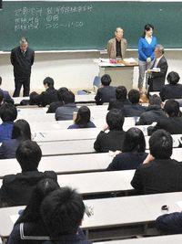 受験シーズン到来 沖縄国際大で入試、764人が春へ挑む
