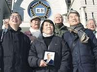 """没後の無罪判決、""""スパイ""""と摘発された父 韓国高裁が死刑判決わびる"""