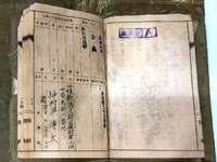 72年の時を超え帰った手帳 「伯父の遺品をありがとう」 沖縄戦で入手か、米国人が大切に保管