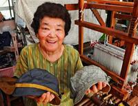 南風原花織 響く技法 クヮンクヮン・チップガサー 国指定工芸品にしまくとぅば