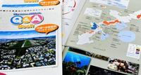 「基地の真実、伝えたい」沖縄県が発信強化 冊子は1万部増刷、HPでも最新情報