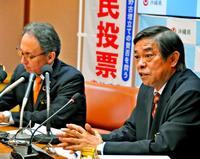 「ぎりぎり大丈夫だ」沖縄県民投票、全県一斉へ作業急ピッチ 残る4市も前向き回答