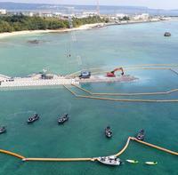 辺野古・大浦湾の自然保護を求める声明文送付 沖縄県が安倍首相ら16人に