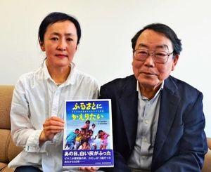 ビキニ水爆実験の後遺症を追跡取材している島田興生さん(右)と羽生田有紀さん=16日、沖縄タイムス