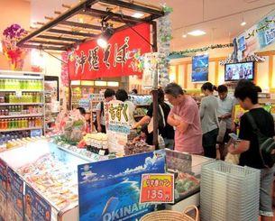 北関東初出店となった特約店の「わした宇都宮ベルモール店」=19日、宇都宮市内(県物産公社提供)