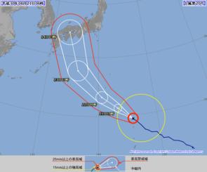 台風20号経路図=21日午前6時現在(気象庁HPから)