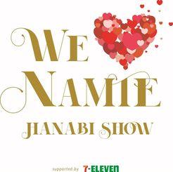 We♥ NAMIE HANABI SHOW