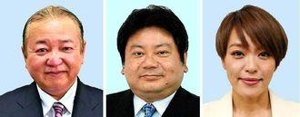 (左から)手登根安則氏 儀武剛氏 今井絵理子氏