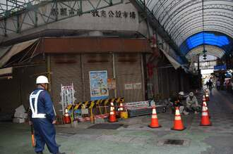 解体に向けた作業が始まった旧市場=14日、午前9時半ごろ