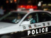 帰宅直後の車に乗り込み、女性の体さわる 沖縄で16歳少年逮捕