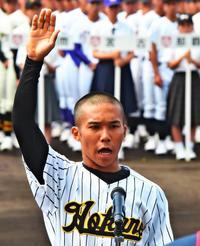 祖先の沖縄戦体験盛り込み選手宣誓 沖縄北農・岸本主将