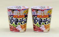 沖縄そば有名店の味を全国ファミマで! 「首里そば」カップ麺発売