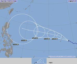 台風26号の進路予想図(気象庁HPから)