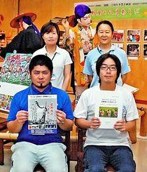 企画展への来場を呼び掛けた石川耕学芸員(前列左)=6日、宜野座村・宜野座村立博物館