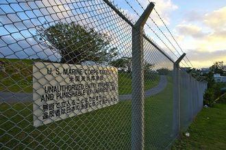 (資料写真)沖縄県内の米軍基地