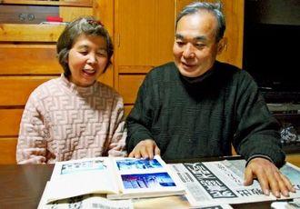 冊子を見て、震災を振り返る前田さん(右)と妻の峰子さん(65)。地震発生時刻の午前5時46分の家族の行動も克明に記している=14日、大宜味村の前田さん宅