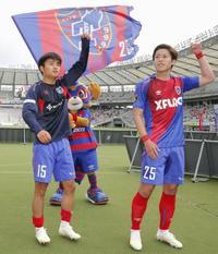 首位FC東京が勝ち点30に J1、久保建は2戦連発