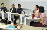 障がい者が働きやすい環境を 経営者ら沖縄大でシンポ