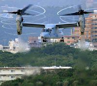 豪でオスプレイ墜落:ダウンウォッシュでバランス喪失 米海兵隊が報告書