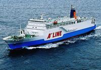 沖縄-奄美-関西を結ぶ旅客フェリー、LCC台頭で運休へ