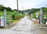 ダム工事現場に流れ弾、米軍の弾丸と結論 沖縄で射撃訓練を再開