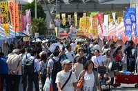 「世界へ届け県産品」 沖縄の産業まつり開幕 502の企業・団体が出展 食のブースも充実
