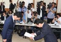 沖縄の小4自殺「いじめが主な要因」 第三者委が報告書