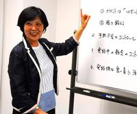 「人生観が変わった」そのポイントとは あがり症の克服、手助けする沖縄の教室