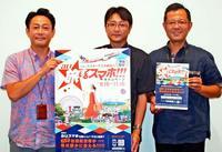 auスマホ購入、抽選でジェットスターの航空券 沖縄セルラーがキャンペーン