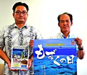 もずくの日のイベントをPRする亀谷幸夫事務局長(右)=沖縄タイムス社